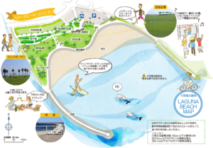ラグーナビーチ施設マップ